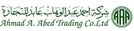View AHMED ABED TRADING EST. details